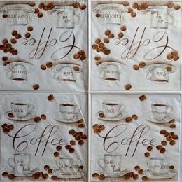 Салфетка для декупажа Coffe на белом фоне 33х33 см