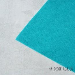 Фетр бирюзовый 20*30 см 1 мм