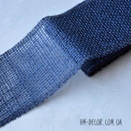 Лента-мешковина синяя 8,5 см 1 м