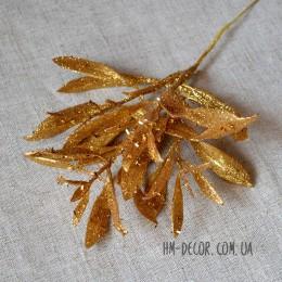 Ветка оливы золото глиттер 25 см