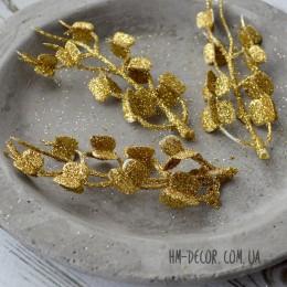 Веточка трилистника золото глиттер 9 см 1 шт.