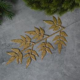 Ветка новогодняя с острыми листиками золото глиттер 35 см