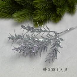 Веточка рускуса серебро глиттер 22 см