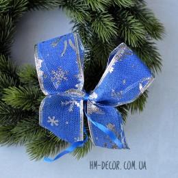 Бант из мешковины синий с серебром 14 см