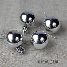 Шарик новогодний серебро глянцевый 3 см 1 шт.