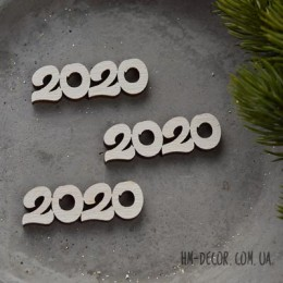 Деревянный декор 2020 5 см 1 шт.