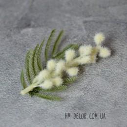 Мимоза белая веточка и листик 10 см