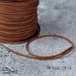 Шнур замшевый коричневый 3 мм 1 м