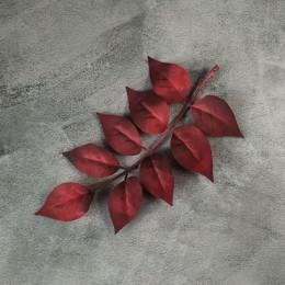 Ветка с листьями бордо ткань 23 см
