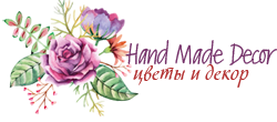 "Интернет магазин ""Hand Made Decor"""
